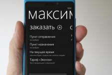 """Максим: заказ такси"" на Windows Phone"